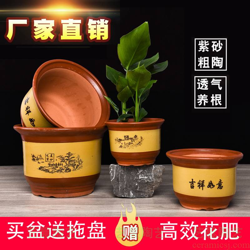High - grade ceramic flower pot balcony name plum flower POTS coarse pottery basin of orchids to heavy bonsai pot home desktop purple sand flowerpot
