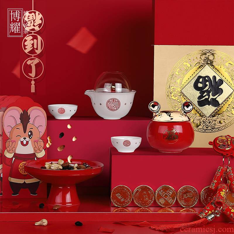 Bo yiu-chee creative Chinese year of the rat annual New year gifts gifts kung fu tea set gift box of high - grade crack cup