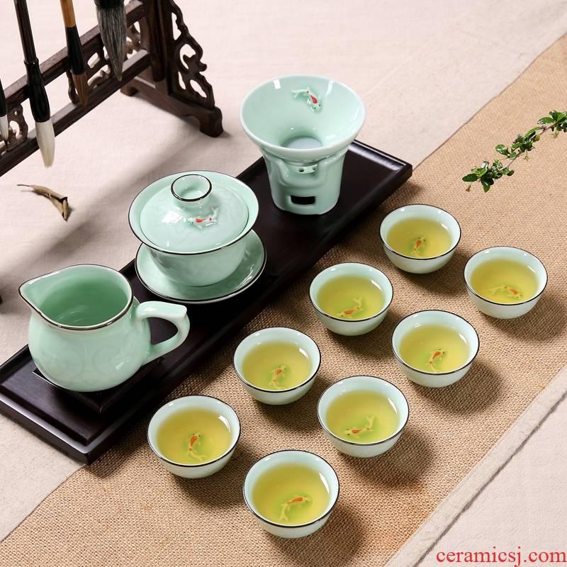 Qiu time longquan celadon ceramics koi fish kung fu tea set suit household contracted tureen bowl cups suit