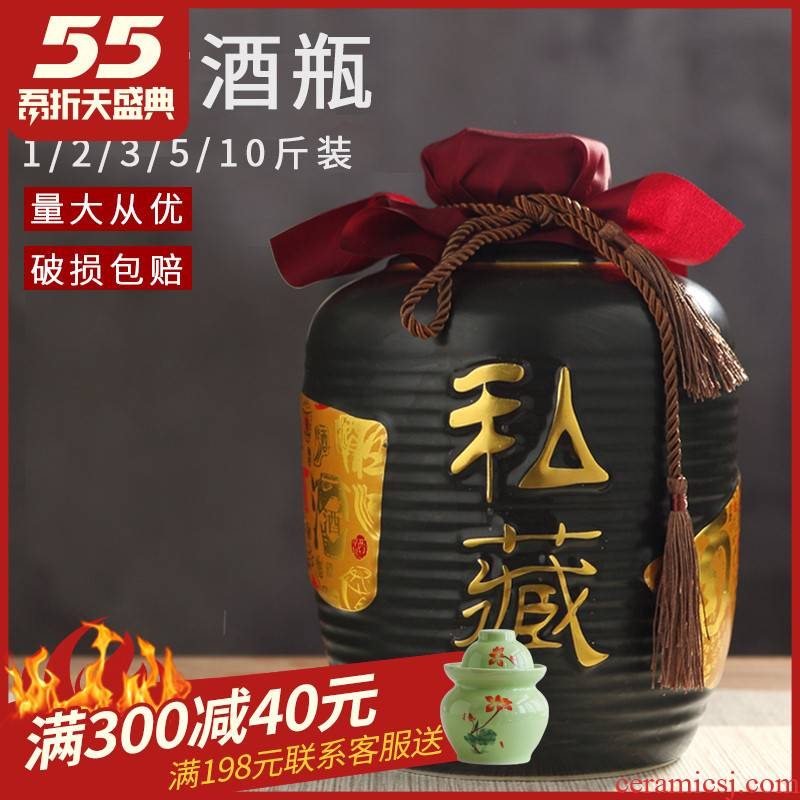 Jingdezhen ceramic bottle small jar sealing archaize 1 catty 2 jins 5 jins of 10 with hip flask empty bottles of liquor bottles