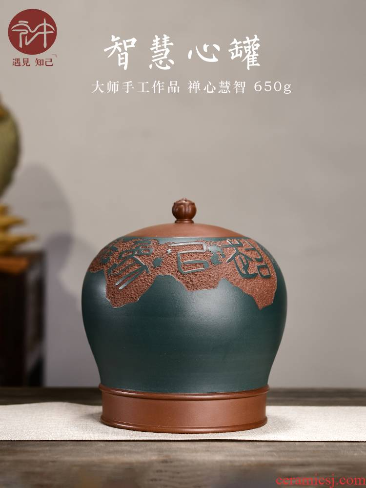 "Macro ""famous works"" in yixing purple sand tea pot manually wake receives pu seal storage tanks a kilo"