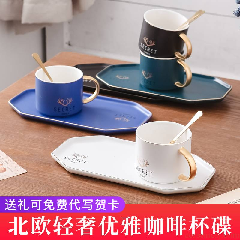 E best la Nordic ins coffee cups and saucers small European - style key-2 luxury ceramic cup household contracted English afternoon tea set