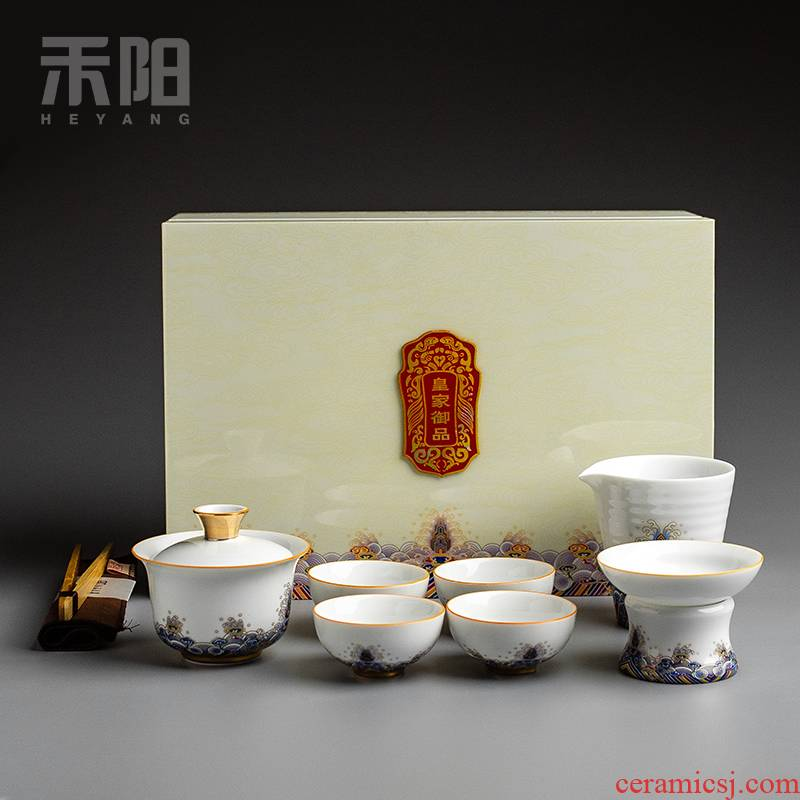 Send Yang gold colored enamel tureen white porcelain kung fu tea sets big wash to the home office gifts ceramic cups of tea