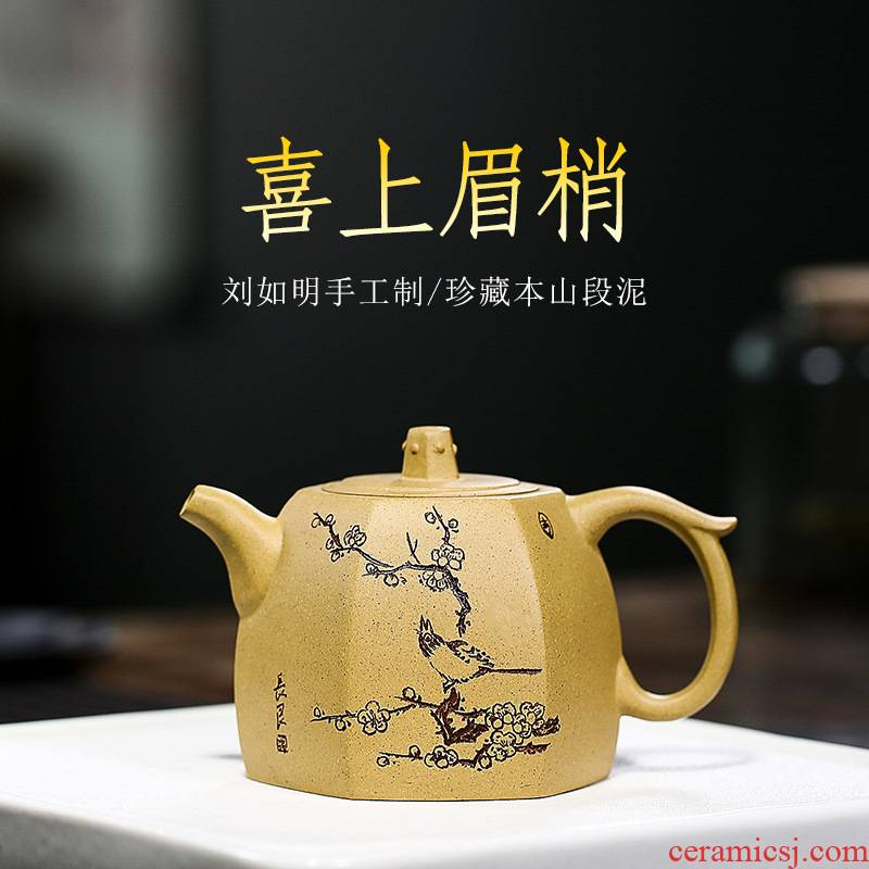 Leopard lam, it giving yixing beaming well all hand undressed ore brawl in period of mud column kung fu tea set the teapot