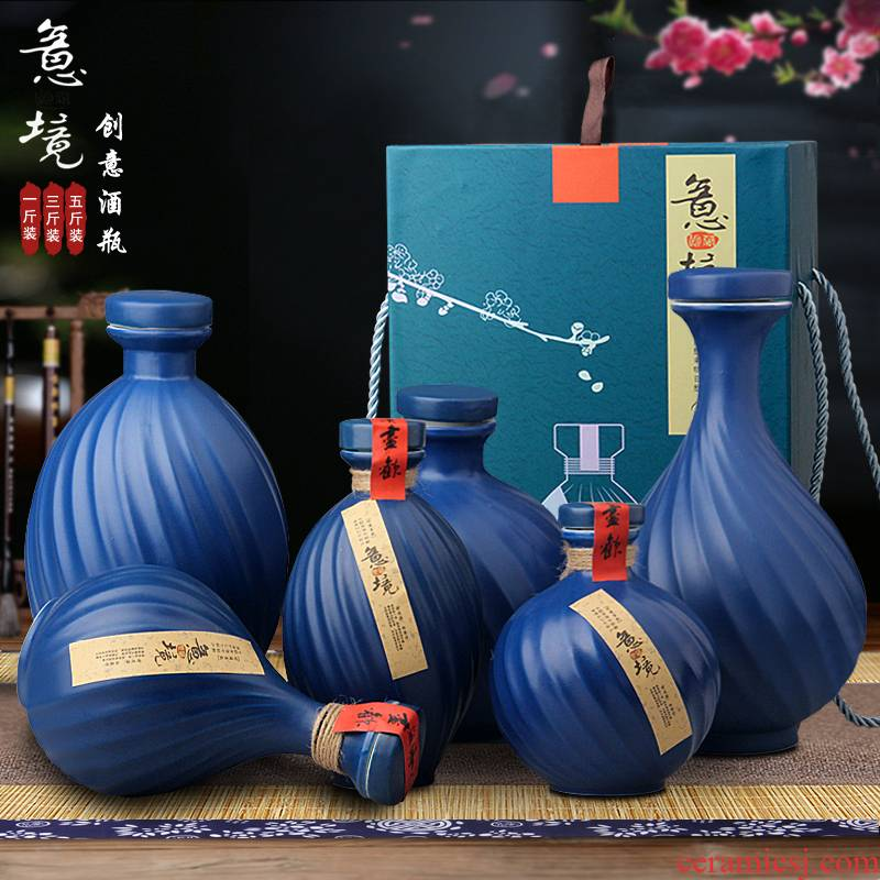 Jingdezhen ceramic bottle 1 catty 3 kg 5 jins of archaize jars household seal decorative artistic conception little hip jugs