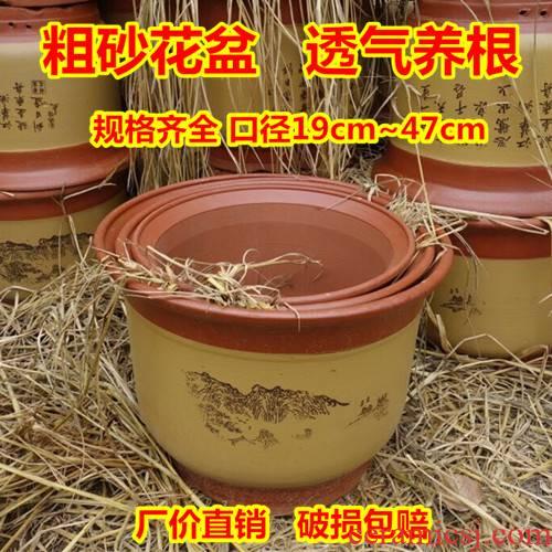 Heavy bonsai POTS potted rose garden large is suing large European archaize deepen medium ceramic flower pot