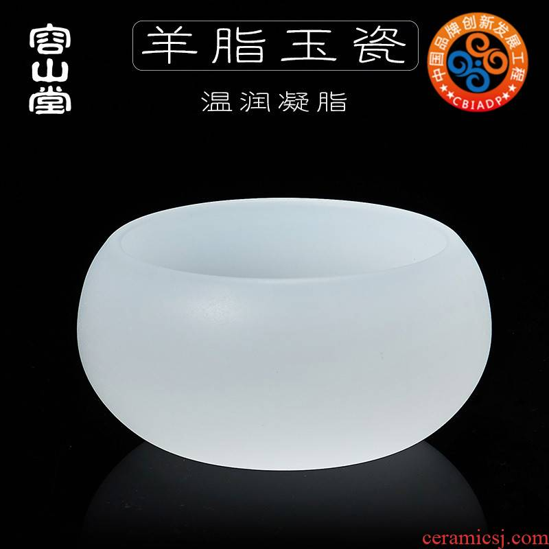 RongShan hall suet jade porcelain teacup master cup single CPU individual justice cup glass large sample tea cup tea sets