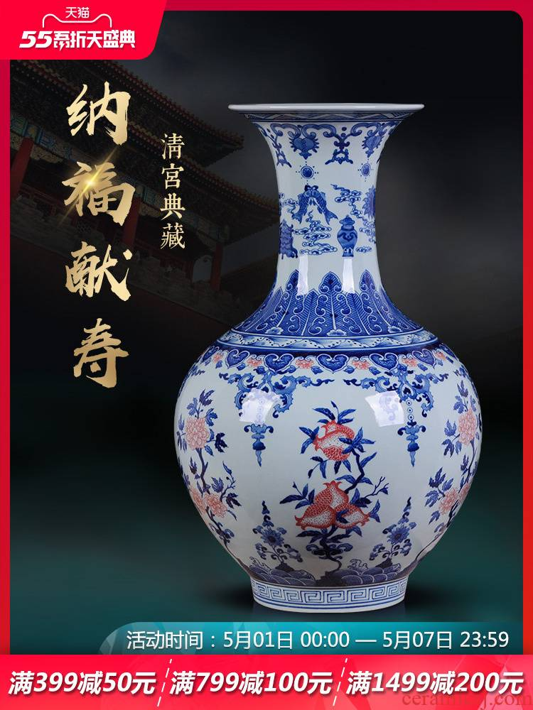 Jingdezhen blue and white porcelain vases, flower arrangement furnishing articles sitting room adornment of new Chinese style household ceramics handicraft gifts