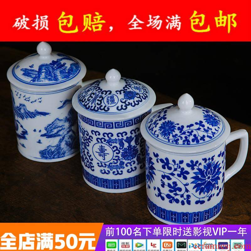 Glass cup office cup of jingdezhen porcelain ceramic cup old historicism huai blue and white porcelain cup