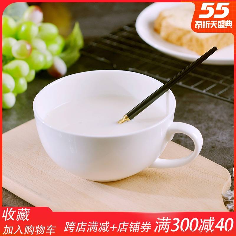 Under the pure white glaze color children bowl with the handle creative lovely home ipads China milk for breakfast cereal bowl with supporting plate