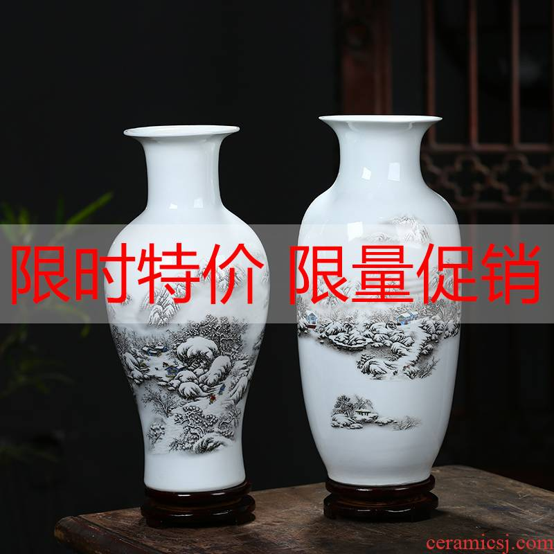 Pottery and porcelain vase sitting room place flower arranging dried flower vases, I household adornment rich ancient frame desktop furnishing articles