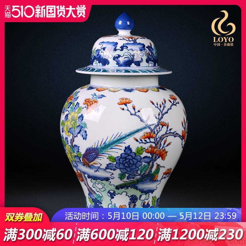 Jingdezhen ceramics general pot famous blue and white color bucket hand - made the icing on the cake storage tank sitting room home furnishing articles
