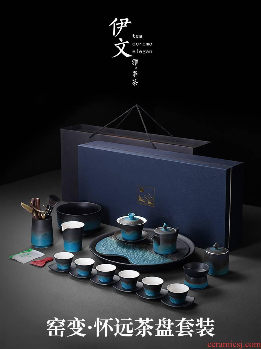 Evan ceramic kung fu tea set household teapot tea tureen contracted water type dry tea tray box