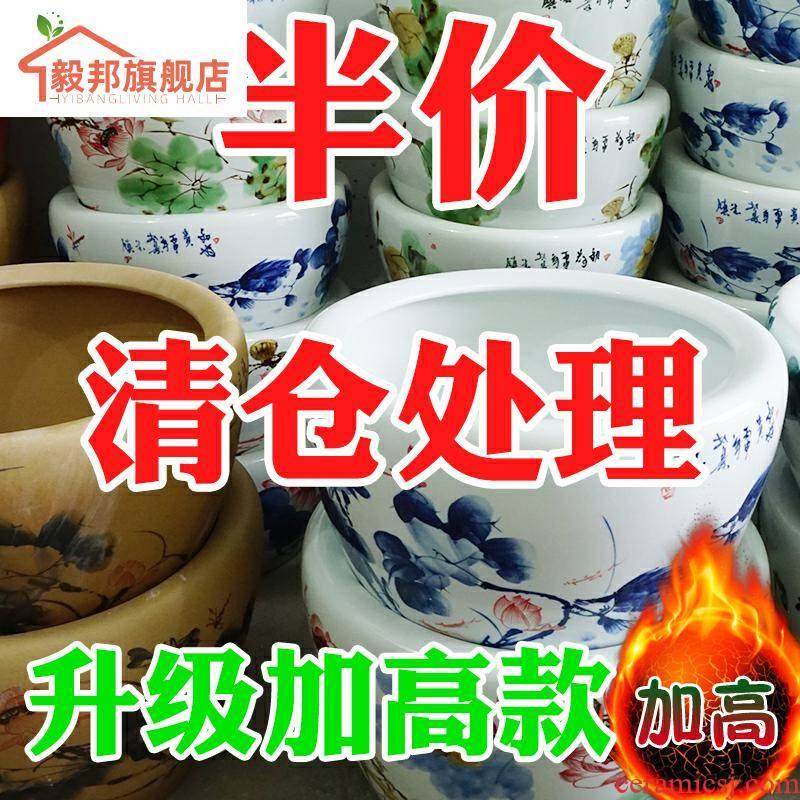 Jingdezhen ceramic aquarium turtle aquarium painting and calligraphy cylinder lotus lotus basin large blue creative living room