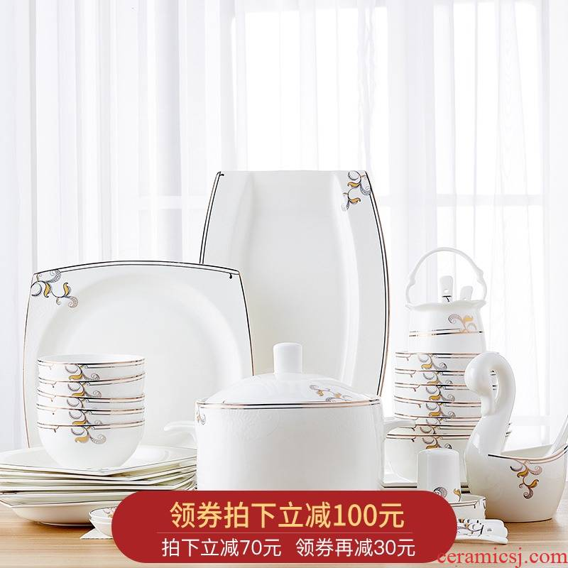 Orange leaf ipads porcelain tableware dishes suit Chinese dishes combination YunYu home European jingdezhen ceramics