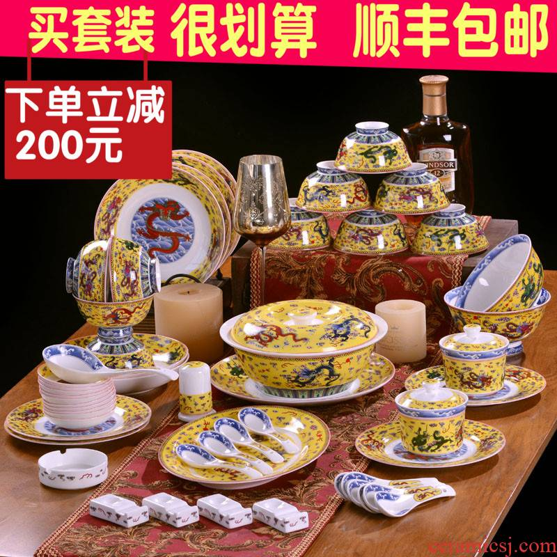 Dishes suit household enamel Chinese jingdezhen creative high - grade ipads porcelain tableware bowls plates dragon archaize move