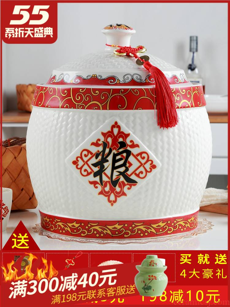 Jingdezhen ceramic barrel ricer box store meter box 10 kg20 jin to sealed with cover/household moistureproof insect - resistant rice