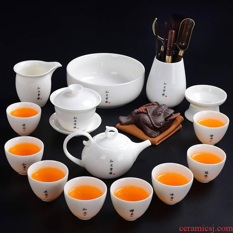 Tao blessing zen dehua white porcelain tea set suits for tie - in white porcelain tea pot set household creative literature
