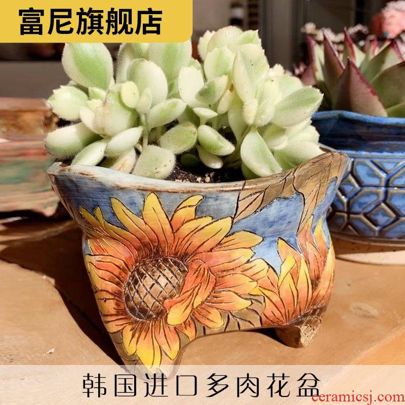 Rich, live 】 some ceramic lovely fleshy sisters coarse character of maifan stone 02 【 taobao 0327 gold flower pot