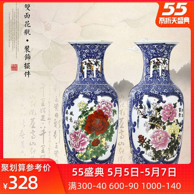 Landing a large vase of blue and white porcelain of jingdezhen ceramics sitting room open Chinese style household furnishing articles craft ornaments