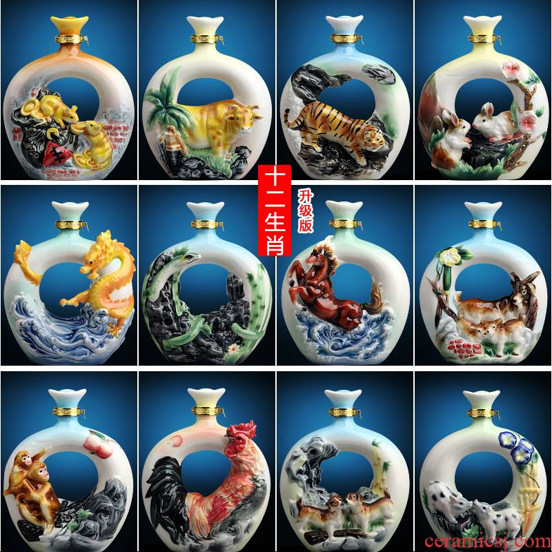 Jingdezhen ceramic jars three catties high - grade zodiac bottle decoration furnishing articles gift porcelain enamel hip flask
