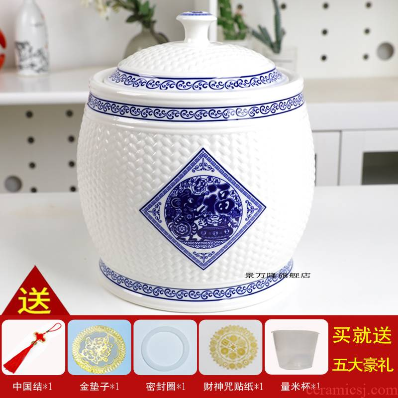Jingdezhen ceramic barrel of flour barrels of oil tank 10 kg/20 kg/30 kg the packed with cover seal pot household moistureproof