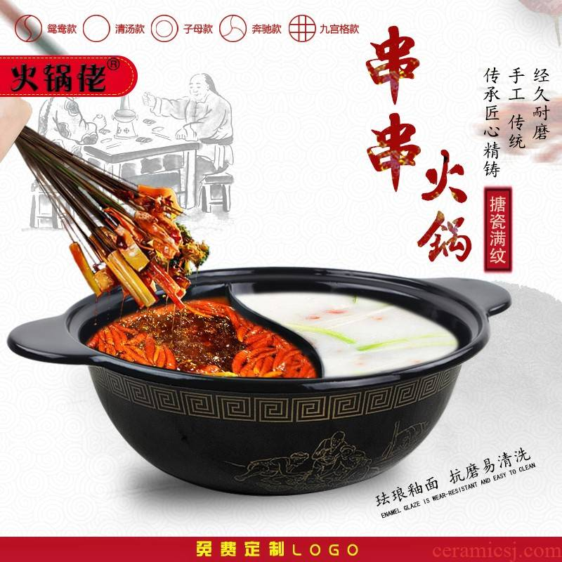 Liver special pot so enamel, so small county yuanyang pot hot pot pot induction cooker special pot spicy hot pot