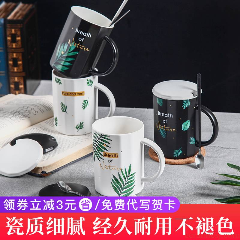 E optimal la mugs ceramic cups with cover spoon move picking household water cup large capacity coffee cup