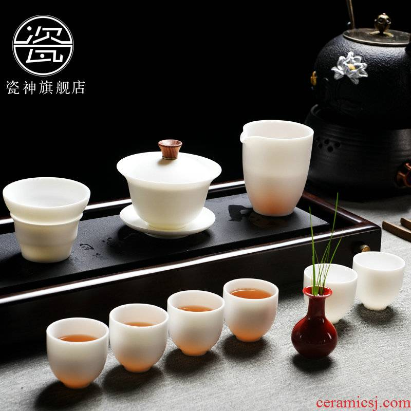 Household of Chinese style element to burn white porcelain porcelain god only three tureen suet jade porcelain teacup kung fu tea tea set, tea taking