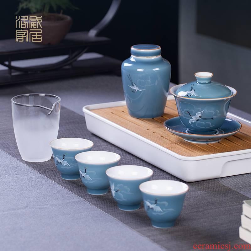 , portable kung fu tea tureen tea set household JingDe ceramics fair keller cup tea tray gifts