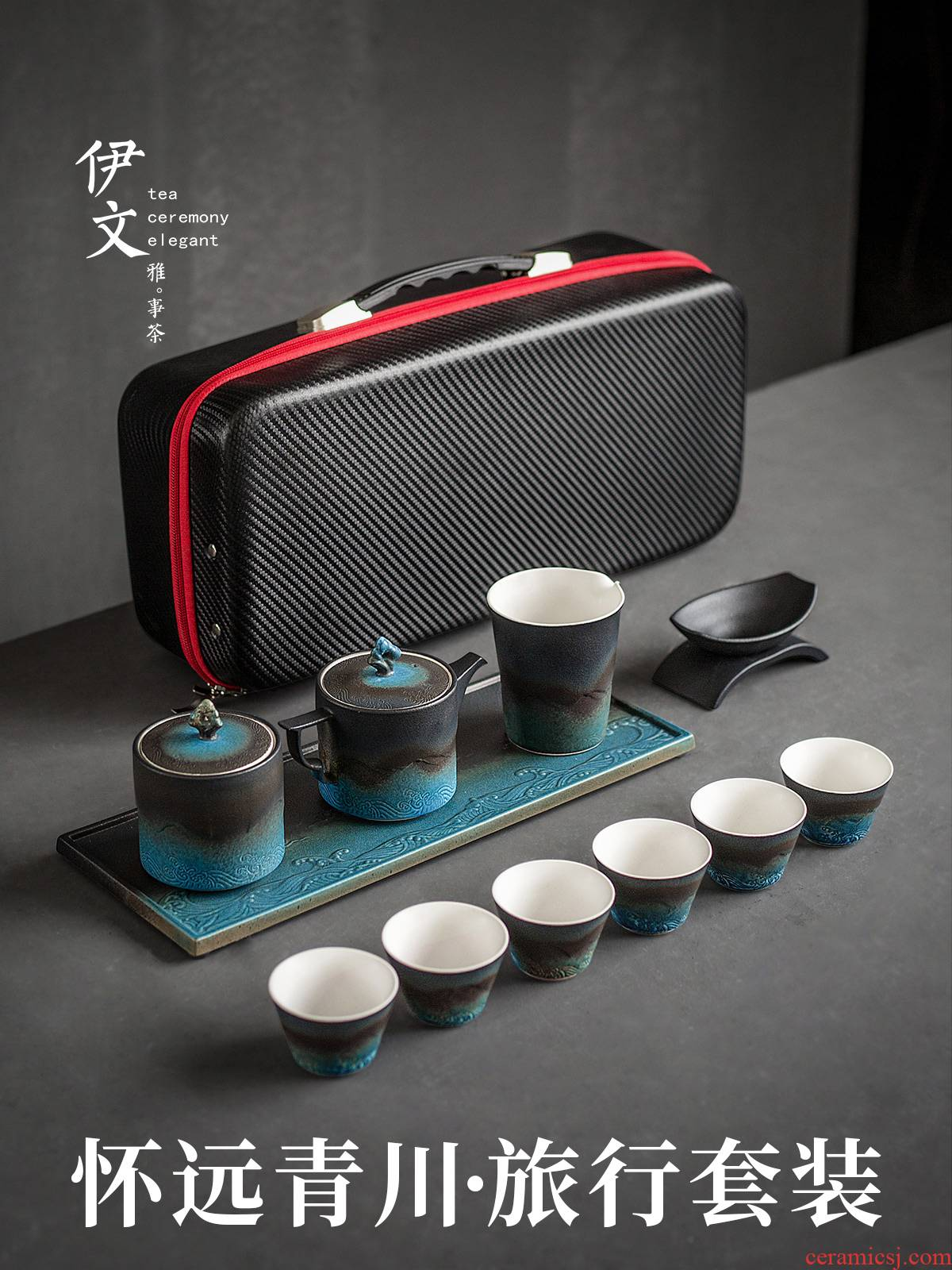 Evan ceramics with far travel tea set household teapot tea tray was outdoors travel portable bag