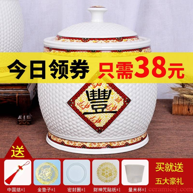 Ceramic barrel ricer box meter box household storage tank moistureproof insect - resistant sealed with cover 30 jins kg20 5 jins of jingdezhen