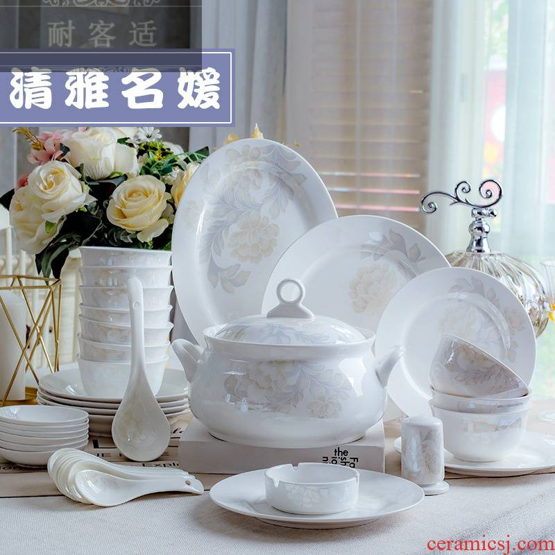 Guest comfortable 56 skull jingdezhen porcelain tableware suit the upscale Chinese bowl dish dish holiday gift promotion the custom