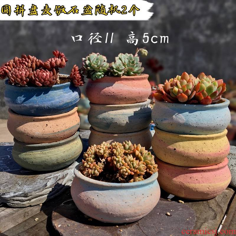 Large diameter fleshy of maifan stone flower pot pure manual super air suction estivate particle coarse pottery basin of volcanic rock, fleshy