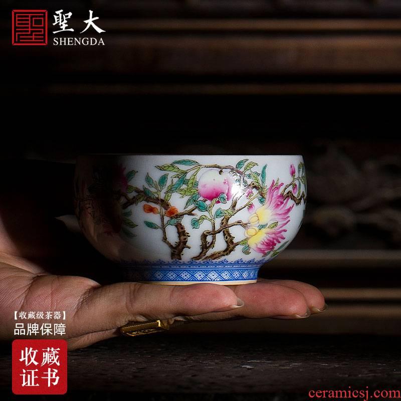 Santa teacups hand - made ceramic kungfu pastel ferro longevity lamp cup sample tea cup pure manual of jingdezhen tea service master