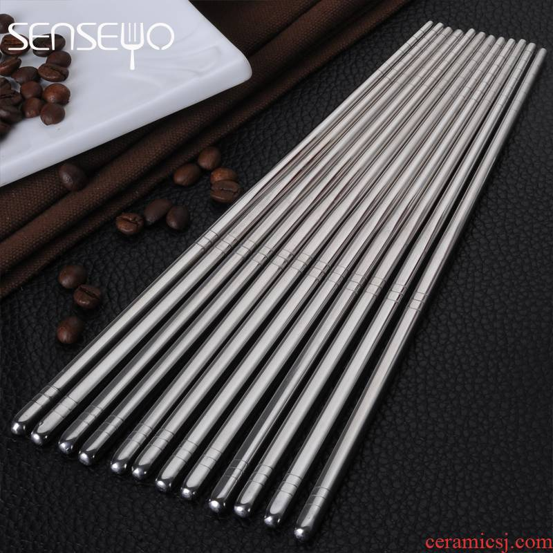 Suit senseyo Korean 304 stainless steel chopsticks tableware Chesapeake square silver metal chopsticks chopsticks 10 pairs