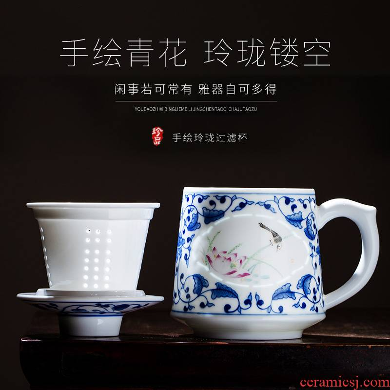 Jingdezhen and exquisite porcelain office blue and white powder enamel tea cup hand - made separation filter cup tea cups