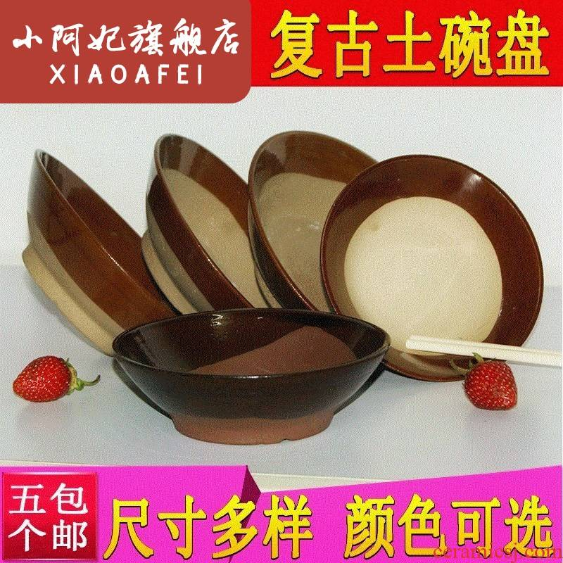 Coarse meal and wine to use oil disc small being tableware nostalgic retro ancient bowls clay soil bowl household hot pot and old