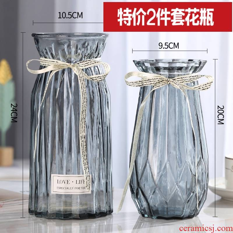 The Nordic ins wind blue small becomes transparent glass vase desktop tea table dry flower arranging flowers decorative furnishing articles