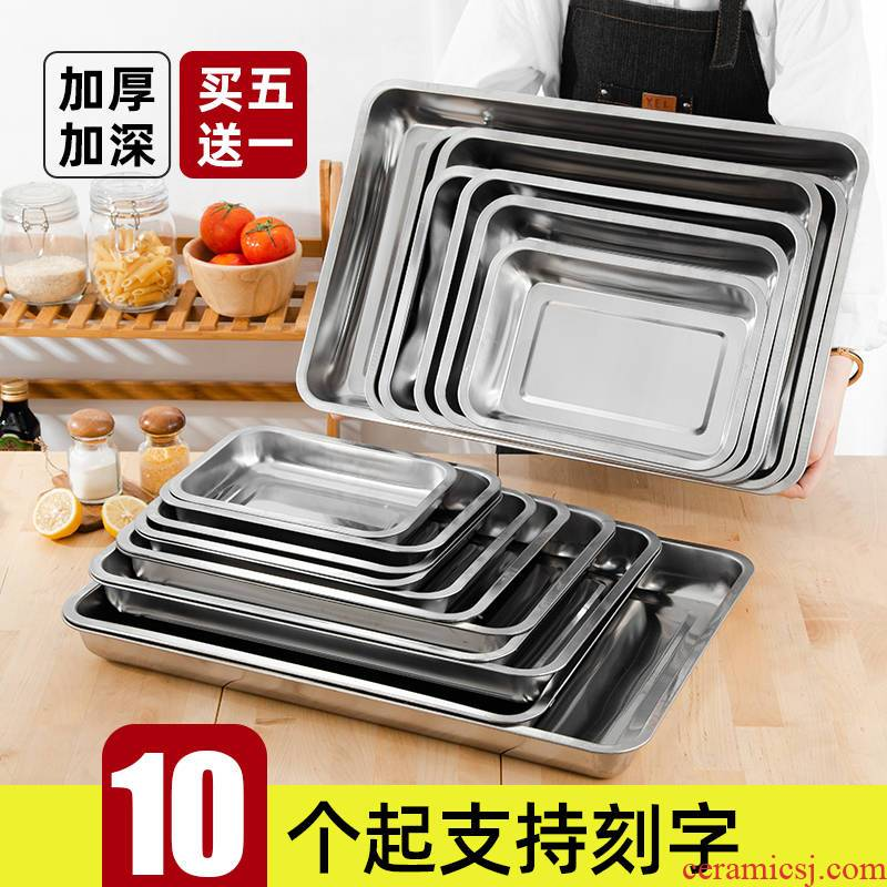 Stainless steel square plate thick rectangular plate surroundings while tray steamed FanPan dish dumplings tea tray