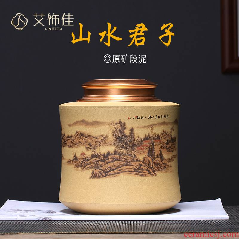 Yixing purple sand ore section of mud mud painting style tea cake caddy fixings bucket landscape gentleman tea cylinder trumpet a kilo