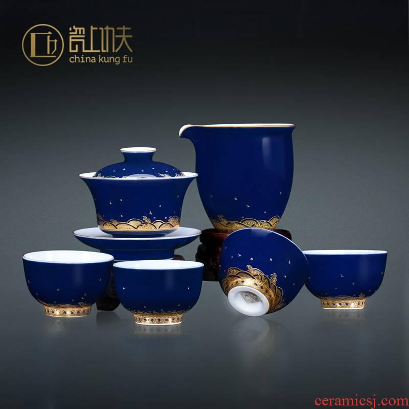 Jingdezhen kung fu tea set suit household hand - made ji blue glaze see colour tureen tea cup teapot office receives a visitor