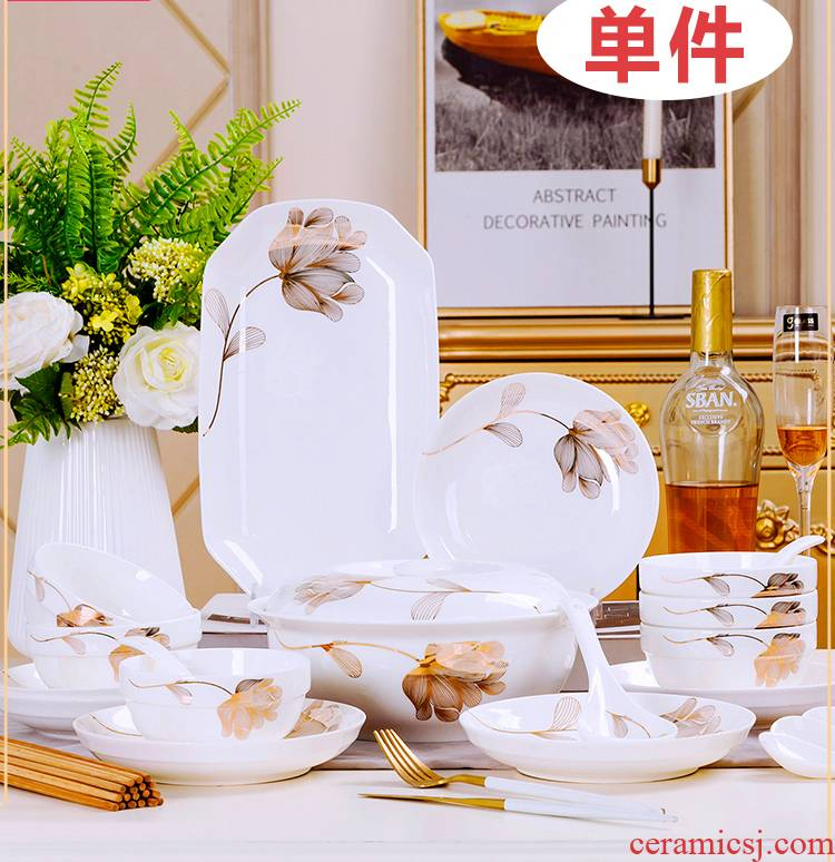 The Antarctic treasure dishes chopsticks at home kit ipads China Europe type device for dinner set bowl of Chinese style composite plate/