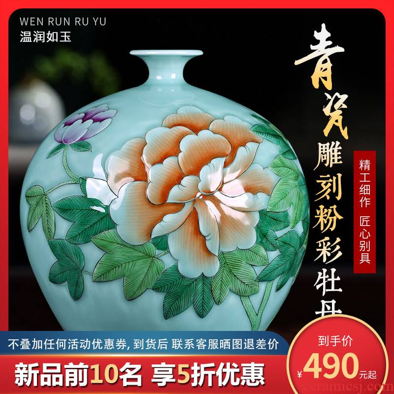 Jingdezhen ceramic vase celadon carving craft porcelain antique Chinese style household living room TV cabinet decorative furnishing articles