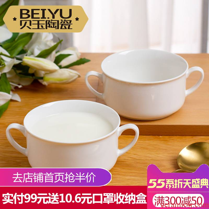 BeiYu pure white ceramic household ears steamed egg bowl children breakfast bowl dessert bowl of ipads China salad bowl western food bowl
