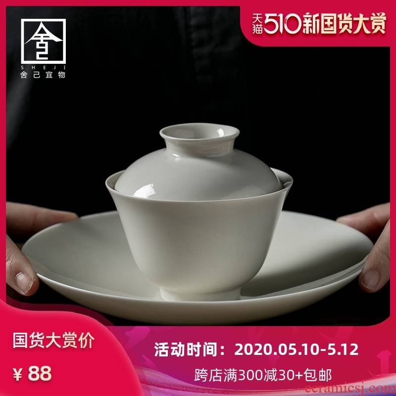 "The Self - ""appropriate physical plant ash Japanese tureen single bowl cups kung fu tea sets a single bowl of jingdezhen"