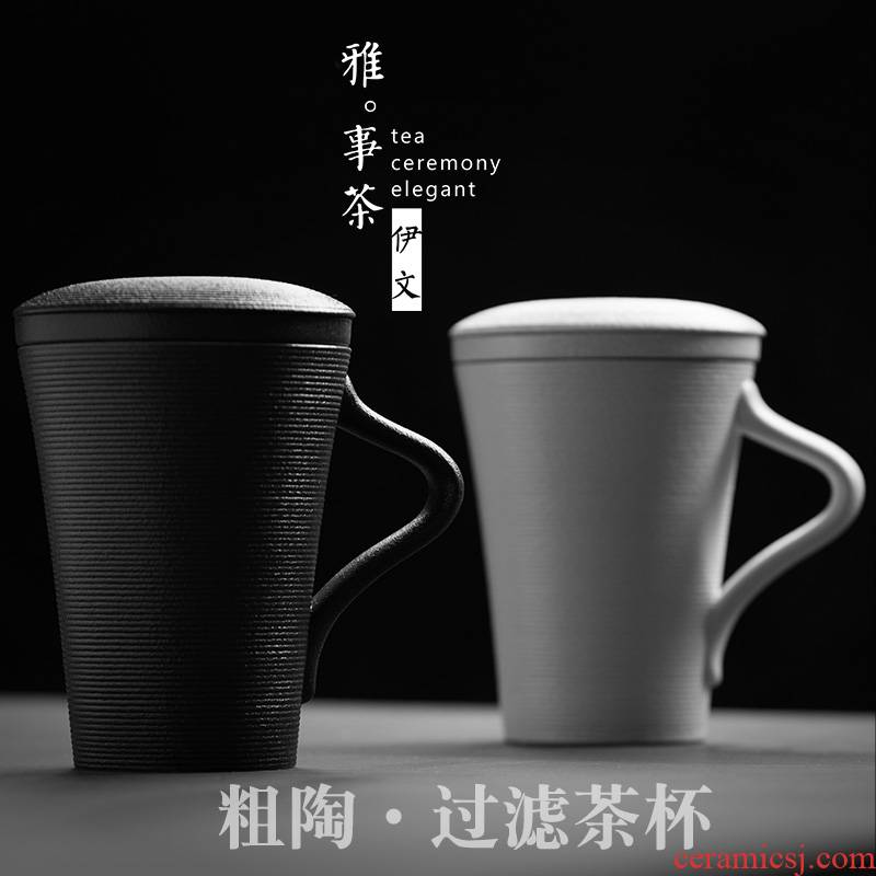 Evan ceramic tea cup with lid filtering cup custom box office mark cup of household contracted tea cup