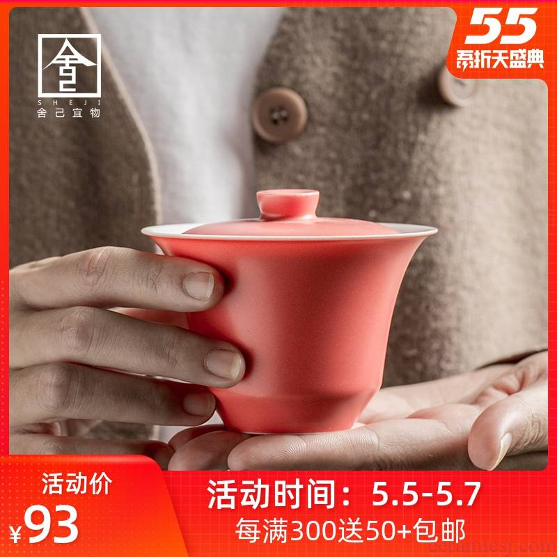 "The Self - ""appropriate content kung fu tea tureen single cup bowl jingdezhen kung fu tea tea without manual"