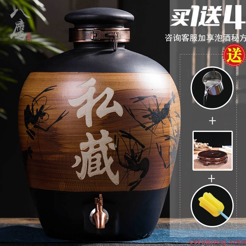 Jingdezhen ceramic jar earthenware special brew cylinder mercifully wine jars jugs home sealed bottle 10 jins 20