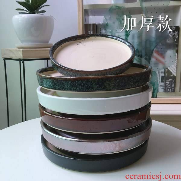 Flowerpot leak proof pot tray of disc pad plate thickening multicolor flower pot identifiers water tap ceramic package tray of circular chassis